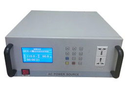Solid state frequency converter